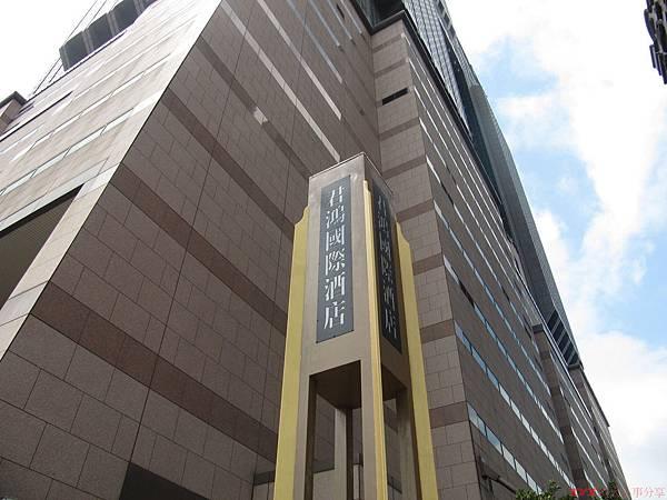 85大樓-君鴻酒店