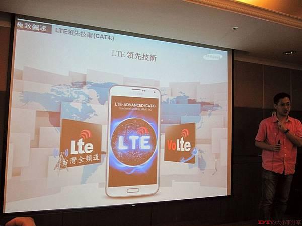 LTE技術