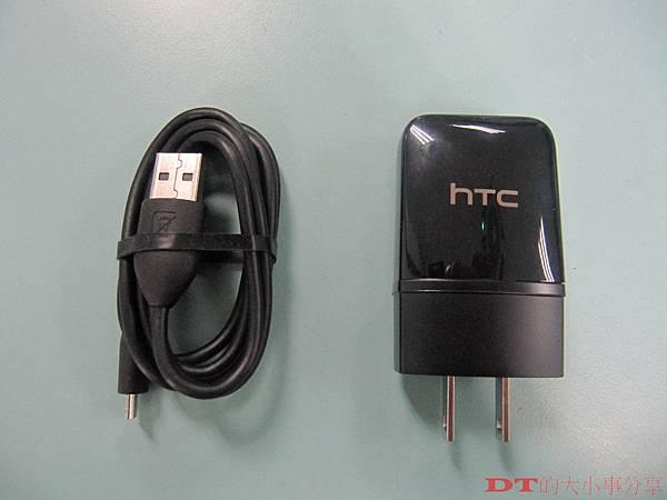 USB充電組