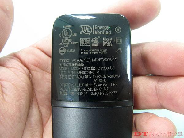 變壓器1.5A