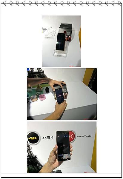 Z3功能-3