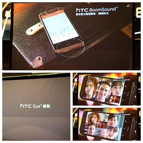 人臉追蹤、HTC BoomSound