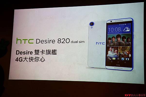 Desire 820