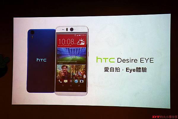 Desire EYE-1