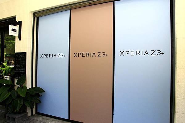 XPERIA Z3+體驗會會場