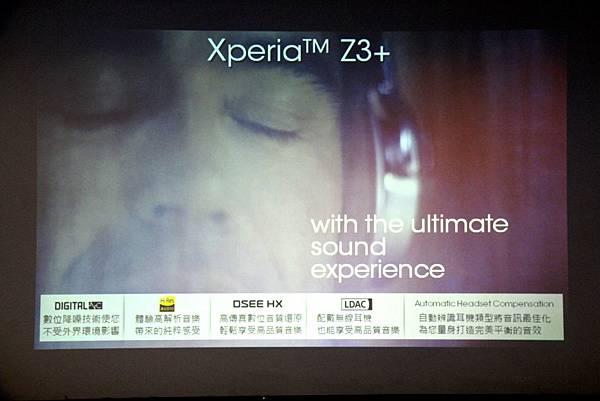 XPERIA Z3+簡報-17音效技術