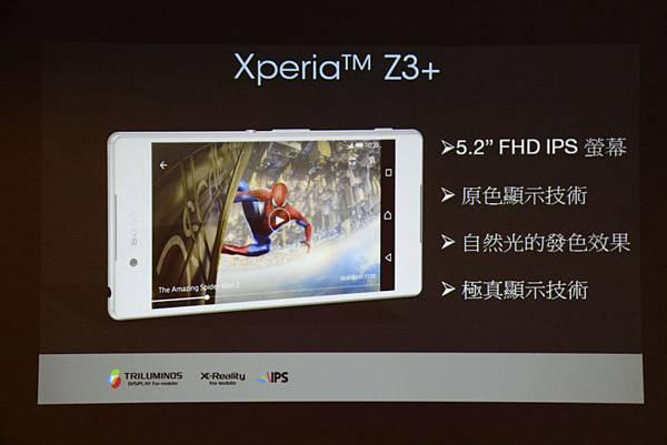 XPERIA Z3+簡報-20影像顯示技術