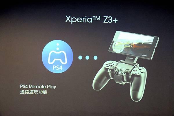 XPERIA Z3+簡報-26PS4遊玩功能