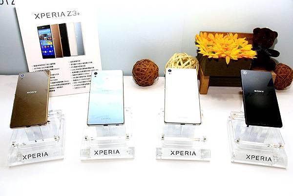 XPERIA Z3+
