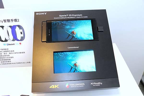 XPERIA Z6 Premium 4K 體驗區