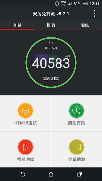 Screenshot_20151023-121115