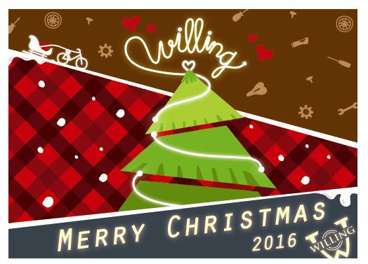 2016 威輪聖誕卡