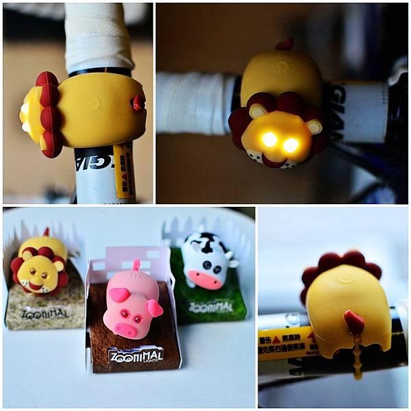 LED動物造型車燈