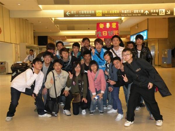 09.02.19中正機場
