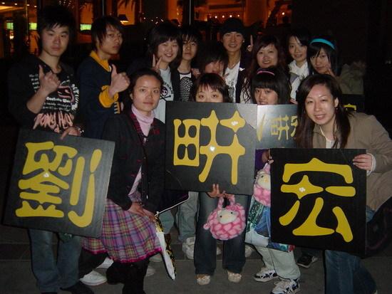 我的上海fans