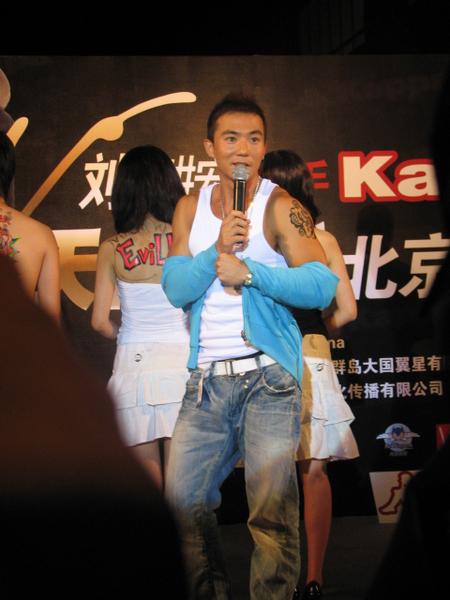 北京首唱會