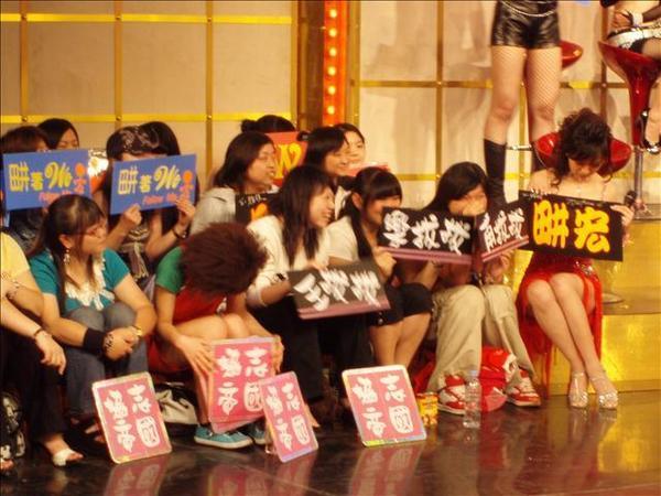 小潘潘坐到我的親友團和歌迷區了