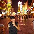霓虹閃爍的南京街頭