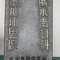 001彰化王功74.jpg