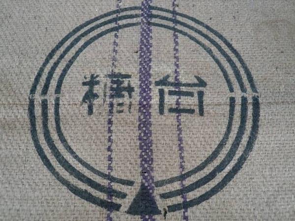 001彰化王功75.jpg