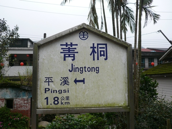 P1310929.JPG