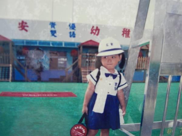 第三家幼稚園