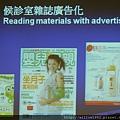 別被奶瓶奶粉廣告洗腦.JPG