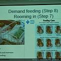 親子同室觀察嬰兒餓的暗示