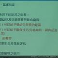 醫學生的母乳技能訓練二.JPG
