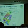 台灣各縣市母乳哺位電話諮詢分佈情形.JPG