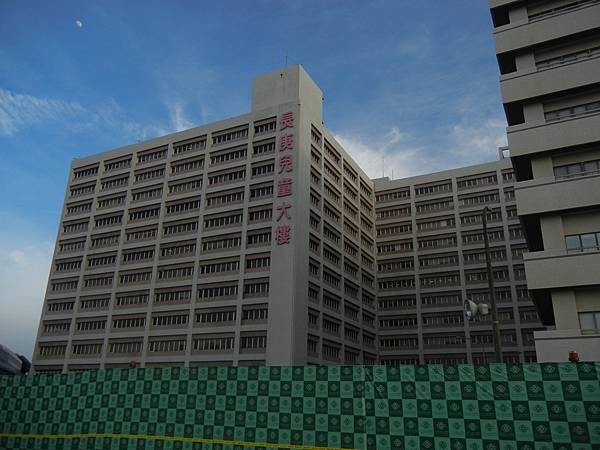 左手邊是兒童醫院