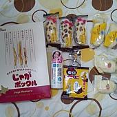 2012 李太送的日本伴手禮