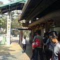 入口售票處