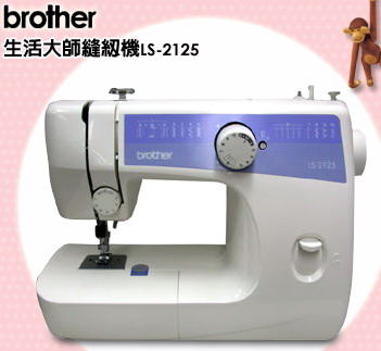 brother LS-2125.jpg