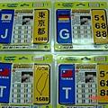 桃園 國瑞(露) 台製 2片式449運100.jpg