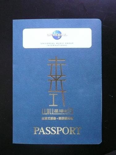 Will's未來式的介紹,是護照的造型喔!