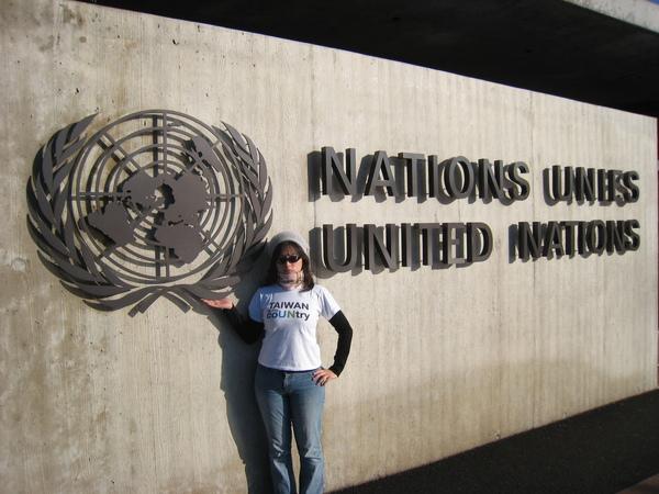 """哭哭:不是聯合國一員>""""<"""