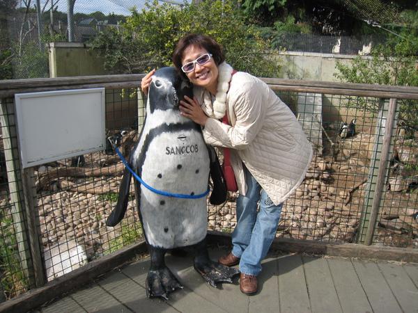 Mum@Bristol Zoo