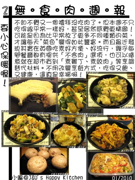 週報2.jpg