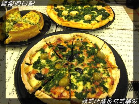 義式pizza.jpg