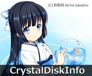 ShizukuPR1_300x250