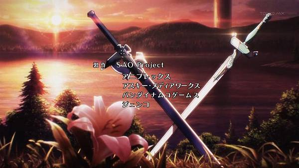 [DHR&Hakugetsu][Sword Art Online][04][BIG5][720P][AVC_AAC].mp4_snapshot_02.05_[2012.07.31_09.03.13]