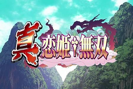 [SumiSora&CASO&HKG][Shin_Koihime_Musou][BDrip][09][BIG5][PSP_480P].mp4_snapshot_00.15_[2012.08.12_16.46.41]
