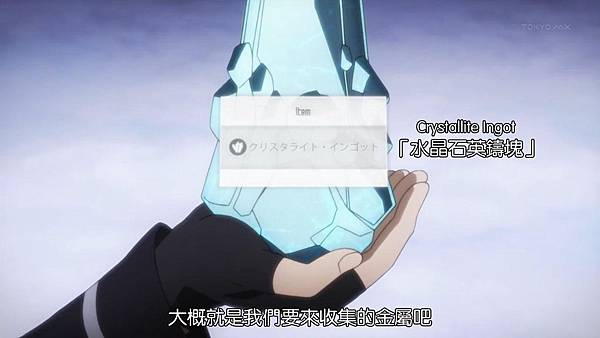 [DHR&Hakugetsu][Sword Art Online][07][BIG5][720P][AVC_AAC].mp4_snapshot_13.25_[2012.08.19_13.51.49]