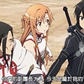 [SOSG&DMG][Sword Art Online][08][1280x720][BIG5].mp4_snapshot_15.43_[2012.08.26_14.52.38]