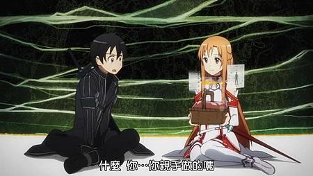 [SOSG&DMG][Sword Art Online][09][1280x720][BIG5].mp4_snapshot_03.49_[2012.09.03_21.12.44]