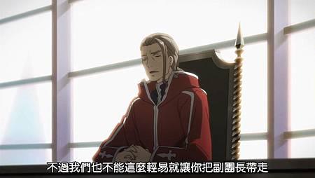 [SOSG&DMG][Sword Art Online][09][1280x720][BIG5].mp4_snapshot_21.44_[2012.09.03_21.38.45]