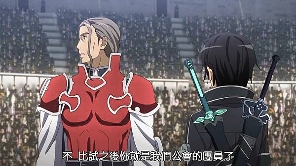 [SOSG&DMG][Sword Art Online][10][1280x720][BIG5].mp4_snapshot_03.22_[2012.09.09_14.09.48]