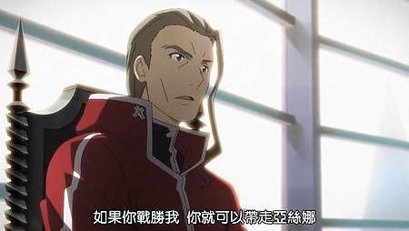 [SOSG&DMG][Sword Art Online][10][1280x720][BIG5].mp4_snapshot_00.07_[2012.09.09_14.05.37]