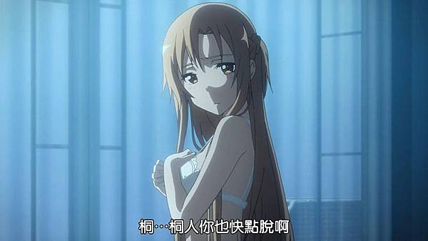 [SOSG&DMG][Sword Art Online][10][1280x720][BIG5].mp4_snapshot_19.43_[2012.09.09_14.56.56]